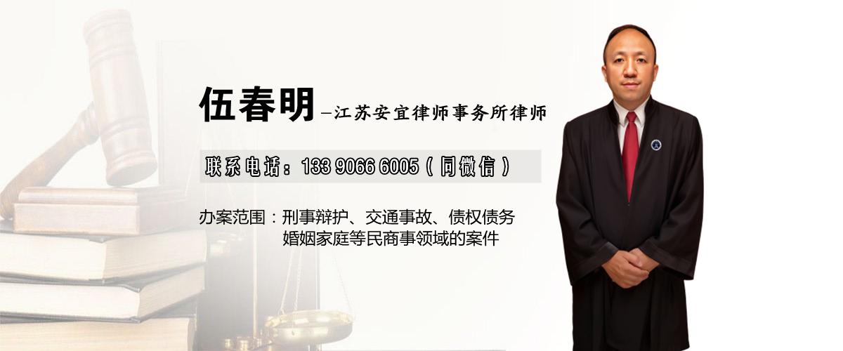 宝应县律师律师提供优质高效的法律服务!