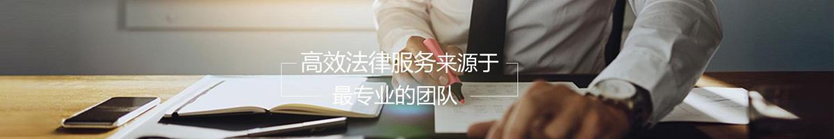 宝应县律师